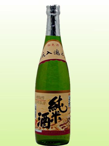 老松 純米酒  1800ml