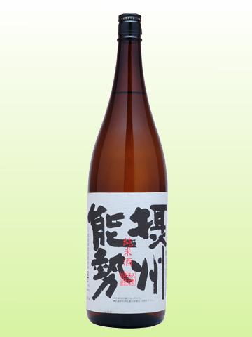 秋鹿 純米吟醸酒 摂州能勢 1800ml