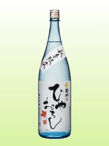 菊水(純米吟醸) ひやおろし 1800ml