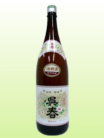 呉春 普通酒 1800ml