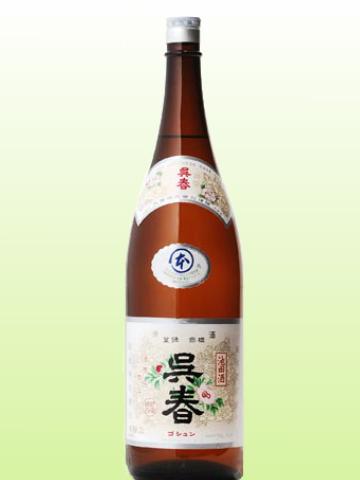 呉春 本醸造酒 1800ml
