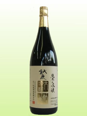 秋鹿 純米大吟醸 剣美 1800ml