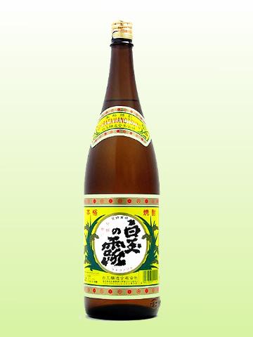 白玉醸造 白玉の露 芋 25度 瓶 1800ml
