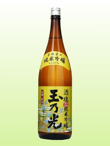 玉乃光 純米吟醸 酒魂 1800ml