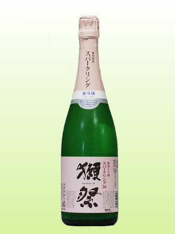 獺祭 発泡にごり酒スパークリング50 720ml×1本