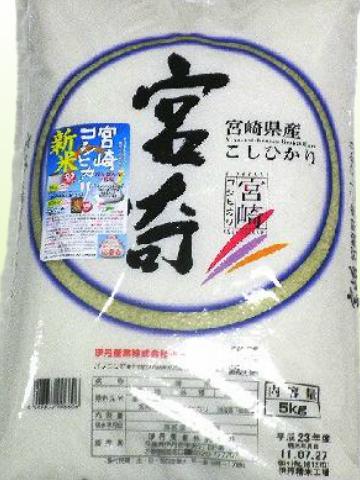 新米 29年産 宮崎県産コシヒカリ 5kg