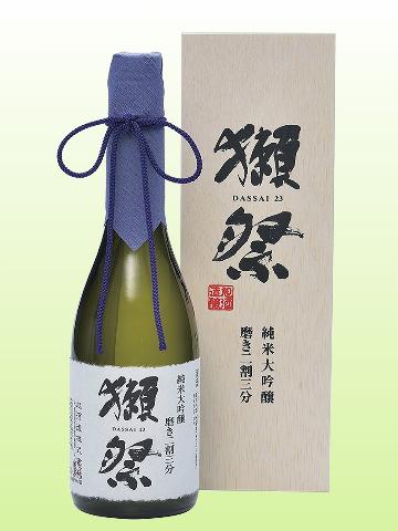 獺祭(だっさい) 純米大吟醸 磨き二割三分 木箱入り 720ml