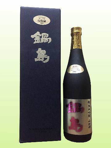 鍋島 純米大吟醸 山田錦 720ml  化粧箱入