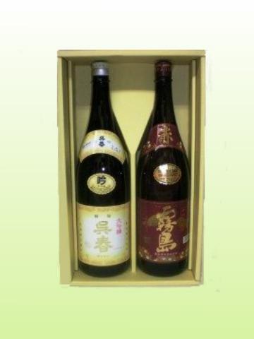 呉春(大吟醸・芋焼酎赤霧島)ギフト1800ml 2本入セット