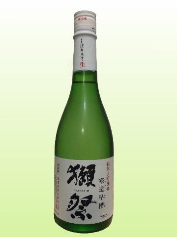 旭酒造 獺祭 (だっさい) 寒造早槽 純米大吟醸48 720ml