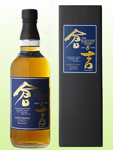 【国産ウイスキー】マツイ ピュアモルト ウイスキー 倉吉8年 松井酒造合名会社 43度 700ml