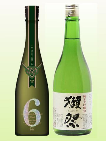 獺祭50&新政 No.6 Xタイプ 純米大吟醸2本セット