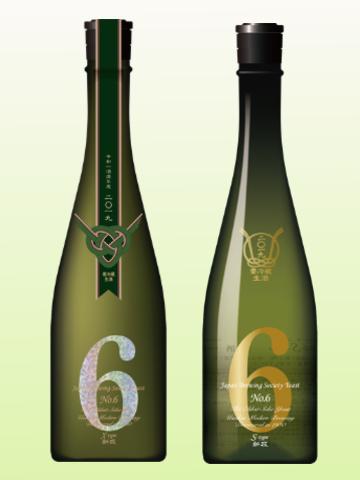 新政No6(S/Xタイプ) 豪華純米酒 720ml×2本ギフトセット