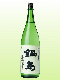 鍋島 三十六萬石  特別純米酒green label 1800ml