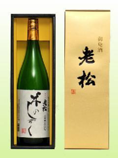 純米吟醸「米のしずく」1.8L