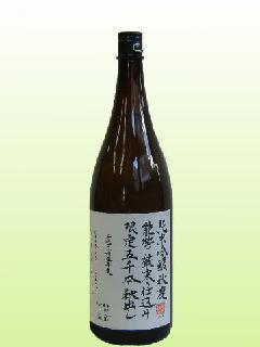 秋鹿(秋だし) 純米吟醸 【手造限定五千本】1800ml