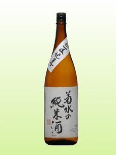 菊水の純米酒 1800ml