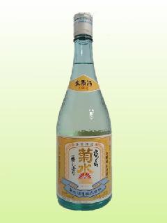 ふなぐち菊水一番しぼり 720ml