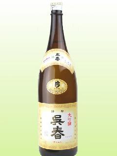 呉春 大吟醸 (限定大吟醸酒) 1800ml