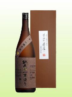 秋鹿 一貫造り【純米大吟醸雫酒】1800ml ※化粧箱入