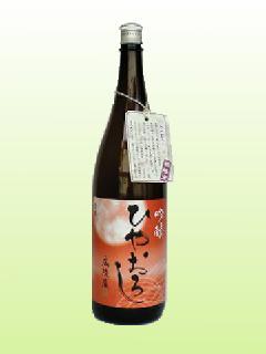 長龍「吟醸ひやおろし」 1800ml