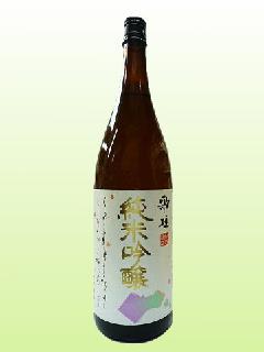 秋鹿 純米吟醸酒 歌垣 1800ml
