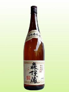 森伊蔵 芋焼酎 25度 1800ml