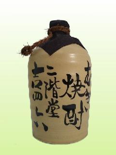 二階堂 吉四六(きっちょむ) 陶器壷入り 720ml