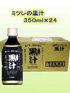 ミツレの黒汁350ml×24