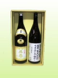 呉春(大吟醸)/秋鹿(吟醸)1800ml 2本入セット