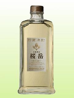 桜岳(麦)