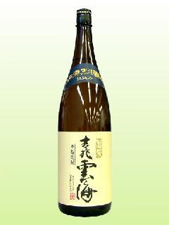 吉兆雲海 1.8L瓶 25度