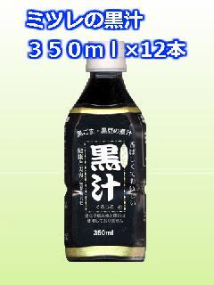 ミツレの黒汁350ml×12