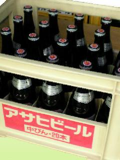アサヒ スーパードライ 中瓶 500ml