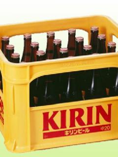 キリン ラガー 中瓶 500ml
