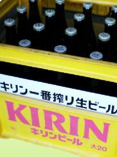 キリン 一番搾り 大瓶 633ml