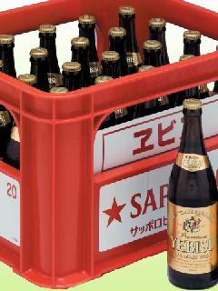 サッポロ エビスビール (中瓶) 500m