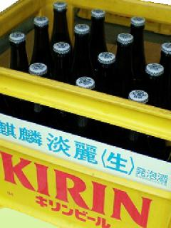 キリン 淡麗 (大瓶) 633ml
