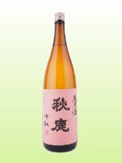 秋鹿 純米酒 千秋1800ml
