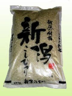 新潟こしひかり (29年度産)5kg