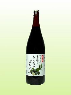 ひろた手作りポン酢 1800ml