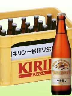 キリン 一番搾り 小瓶 334ml