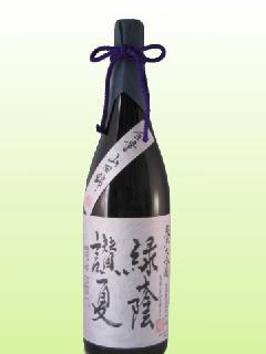 秋鹿 緑陰讃夏【純米大吟醸・夏季限定品】1800ml
