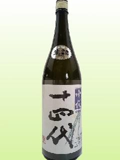 十四代 吟撰 吟醸酒 生詰 1800ml