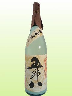 五郎八  ( にごり酒 )1800m