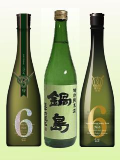 新政No6(S/Xタイプ)&鍋島特別純米酒 豪華純米酒3本セット