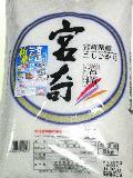 宮崎県産コシヒカリ10kg(5kg×2)