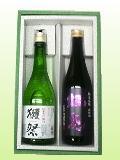 獺祭 (だっさい) 大吟醸50 ・ 鍋島 純米吟醸) 720ml 飲み比べ2本入セット