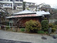 神奈川横浜市 木造解体、樹木伐採