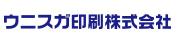 ウニスガ印刷 株式会社